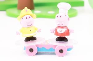 小猪佩奇:奇趣蛋拆蛋时刻,得到小猪佩奇橡皮滑板