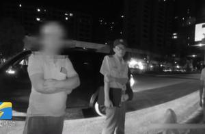 工地值班员深夜听到异响,细查迅速报警,民警到场细问后哭笑不得