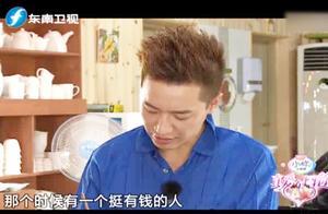 """奥运冠军刘璇的老公爆料:她曾被""""富豪""""追!刘璇的表情是亮点"""