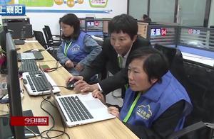 残疾人李小云创业成功,利用云客服电子商务中心,帮助残疾人就业