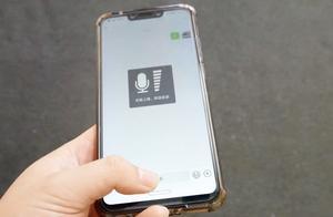 微信怎么发语音最好听?我也是今天才知道,难怪声音不好听
