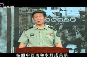 东方大谍中西功收到危险警告,他没有撤退,反而回东京打听情报