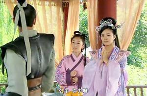 杨宗保想讨回面子居然套路公主,公主心想不对劲,差一点就上当了