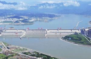 三峡大坝已运行16年,到现在一共赚了多少钱?
