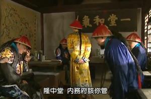 雍正王朝:年羹尧一个劲朝雍正要钱,雍正没钱只得抄曹雪芹家