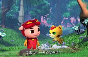 猪猪侠之恐龙日记 原来是误会 猪猪侠被怀疑偷恐龙蛋被窃蛋龙追杀
