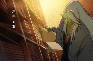 白小飞:龙大哥重出江湖!千年老顽童的故事可真是多得很