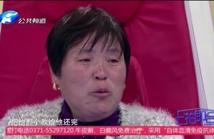 辛苦为儿子营造的未来就要付之东流,调解现场母亲忍不住痛哭流涕