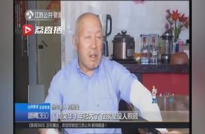 中国好邻居! 煤气泄漏引发火灾 常州七旬老人勇救90岁邻居