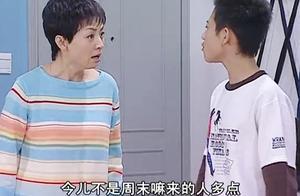 刘星忽悠刘梅出租钢琴,一口气找来二十多人,从此家中再无宁日