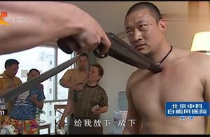 征服:华强哥一走!封飙马上就牛了!居然带人上门砍人!