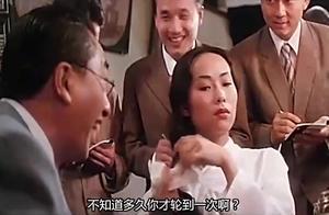 上海皇帝:记者问孟小姐问题,竟然说陆先生坏话?不知就在身后