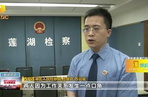 西安:因口角产生纠纷,男子找人殴打同事被批捕