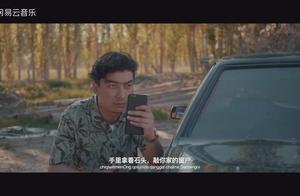 新疆最新网红歌曲:古丽你的麦麦提哥在桑塔纳里等你