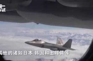 我国将出售第5代战机,老美一看卖给该国,立马有点担心了吗?