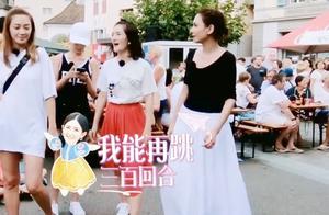 妻子的浪漫旅行:魏大勋想买衣服,采儿妈妈直言不能宠孩子