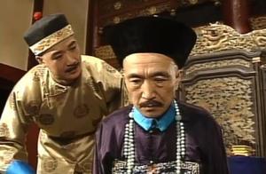 宰相刘罗锅:刘墉的胆子真不小,连皇上的私生活都管,皇上气爆了