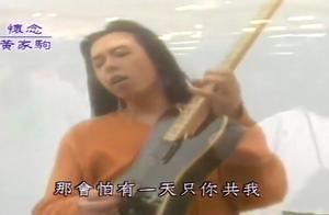 经典粤语歌曲:Beyond《海阔天空》