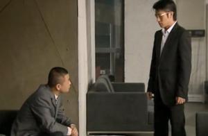 小伙破产司机都瞧不起他,不料小伙东山再起,司机没资格去接他了