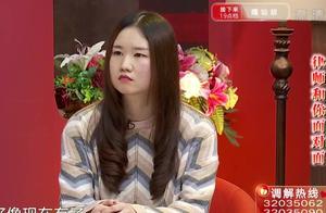 《新老娘舅》:即将博士毕业的漂亮女儿,为何处处都遭父亲管控?