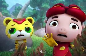 猪猪侠:小飞开始确认风神翼龙,不料被风神翼龙吃了!