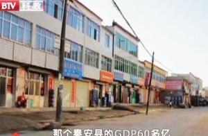 中国百强县与贫困县,GDP总额相差究竟有多大?一起去听听