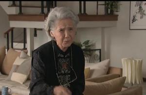 媳妇打电话不让奶奶听到,不想奶奶怒了:你有什么资格背后议论我