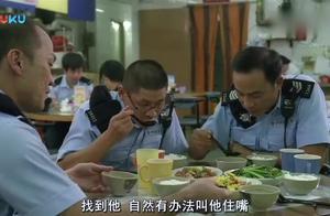 机动部队一起吃饭,任达华总是吃得最香的,看的我都饿了!