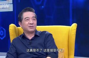 张召忠说:电影《笑傲江湖》中锦衣卫的服饰有点夸大?