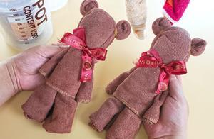 手把手教你用旧毛巾叠泰迪熊!不用缝不用剪,方法简单一看就学会
