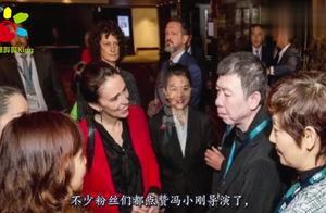 冯小刚夫妇获新西兰总理接见,冯导成偶像,徐帆老态尽显认不出