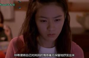 一部十多年前的韩国爱情电影,因为太过经典,至今无人敢翻拍!
