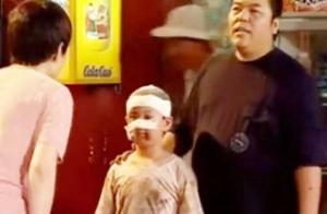 家有儿女:小孩真可怜,刘星就在一旁看着,竟被揍得刘梅都认不出