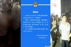 四川1岁男婴从家中坠楼身亡,其父有重大嫌疑已被警方控制