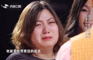 节目组收到奇怪视频,现场无人能看懂,女孩竟一眼就确定那是养父