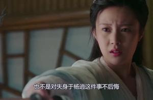 倚天:纪晓芙失身于杨逍,为何又不肯刺杀杨逍?真相令人无语
