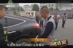 司机违停被锁,可司机却选择拆锁逃离,被依法进行处罚