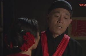 茶馆:王利发结婚戴大红花,不肯摘下,媳妇儿要摘,他还翻脸了