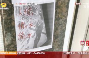"""超市遭遇贼手,门口张贴""""小偷""""照片""""此人是小偷"""",引发争议"""