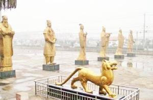 秦始皇十二金人之谜终于揭开,专家给出2大猜测,疑似藏于始皇陵
