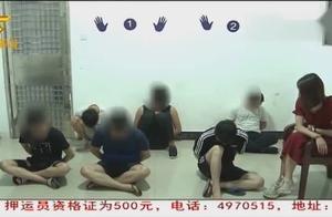 越南警方移交8名诈骗嫌疑人,涉案金额约有1亿人民币