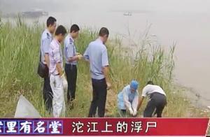 六旬父亲车祸后去世 无法支付高昂医疗费用 儿子将其尸体抛于河中