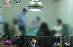 安庆:接到居民举报  民警突击清查