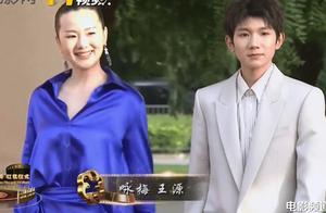 """咏梅王源""""母子档""""出席红毯,身穿白色西服的王源帅气逼人"""