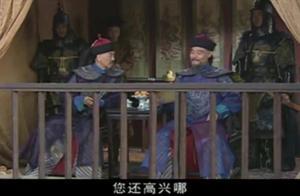 硕果的凌迟之刑,福林的表现可谓精湛,让索尼和郑亲王实属高兴
