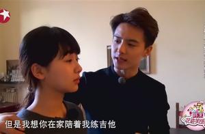 """杨紫""""选择困难症"""",一边是李治廷一边是马天宇,这可如何是好?"""