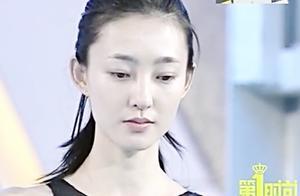 素颜女神王丽坤怕水,为何当年还参加跳水真人秀?