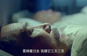 俩老头一起失眠 老南瓜嘴巴一刻不停 老头被他念睡着了!