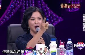 妈妈咪呀:光生不养的妈妈遭到金姐的批评,金姐是苦口婆心的奉劝