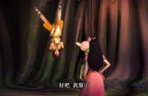 精灵梦叶罗丽:不要以貌取人,精灵虽小法力高强,看男孩的遭遇